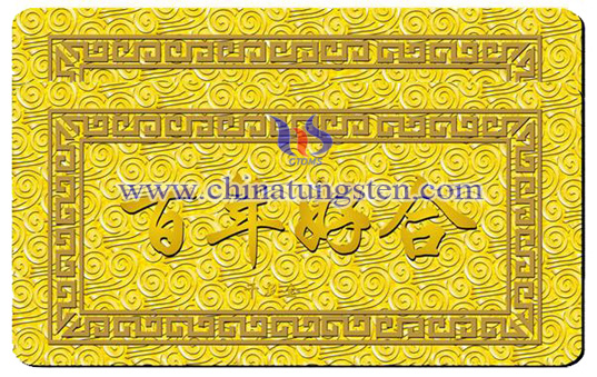 gold-plated tungsten block for silver wedding anniversary