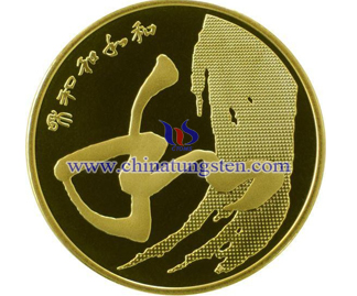 handwriting tungsten gold commemorative coin