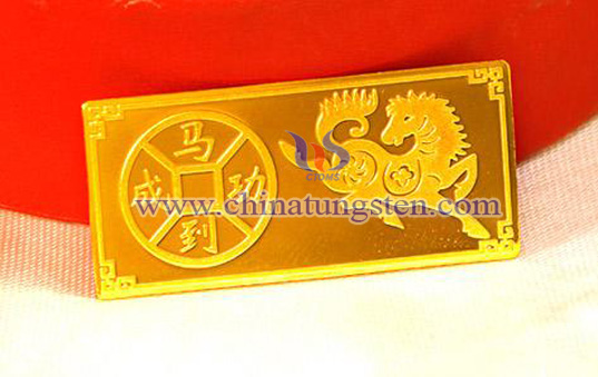 Horse tungsten gold plated bar