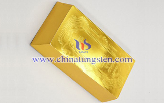 tungsten gold bar for production commemoration