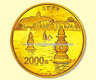 tungsten gold coin for historic interest