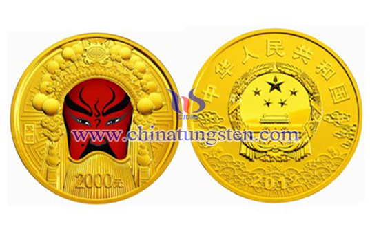 tungsten gold coin for opera art festival