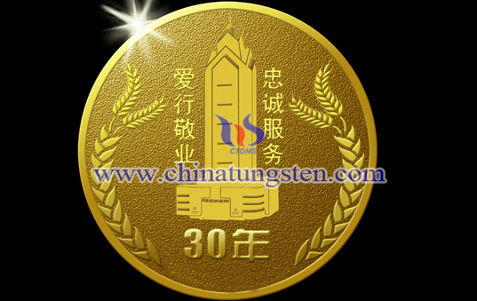 tungsten gold coin for outstanding staff commendation