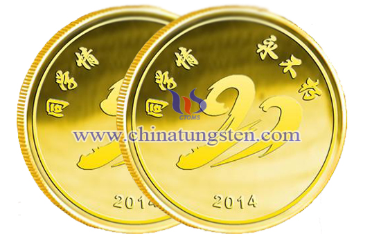 tungsten gold commemorative coin for classmate party