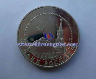 tungsten gold commemorative coin for Chamber of Commerce