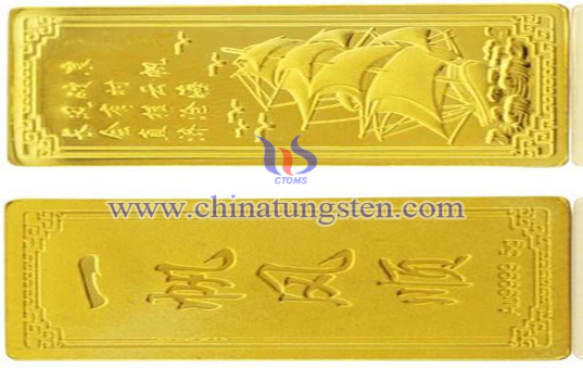 tungsten gold plated bar for company opening