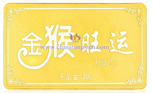 tungsten gold plated bar for financial securities