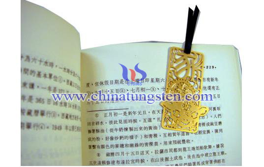 tungsten gold plated bookmark