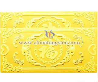 tungsten gold plated brick for gold store