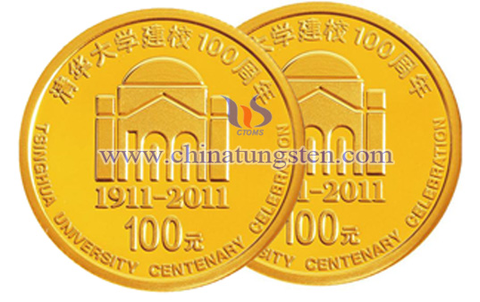 tungsten gold-plated coin for school anniversary celebration